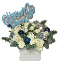 Новогодняя композиция из роз, фрезий, лапника и ёлочных игрушек «Праздничное серебро»
