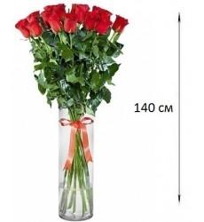 Букет  из 9 роз 140 см. «Чистая романтика»