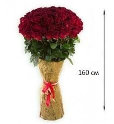 Букет  из 51 роз 160 см. «Цветочное великолепие »