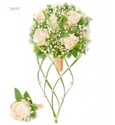 Букет невесты из 11 роз и зелени «Безоблачное счастье»