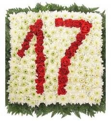 Цветочная композиция из 23 роз Эль Торо и 35 хризантем с любым числом «Важная дата»