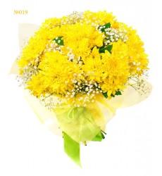 Букет из 7 кустовых хризантем «Яркий луч»