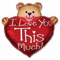 Воздушный шар мишка с сердцем «Я очень тебя люблю»