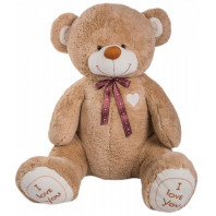«Медвежонок Тим Латте 60 см»