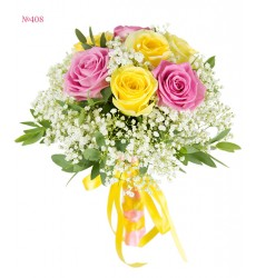 Букет из 3 роз Аква, 4 жёлтых роз, гипсофилы и зелени «Робкая улыбка»