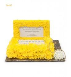Цветочная композиция из 25 кустовых хризантем «Цветочное послание»