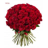 Букет из 51 эквадорской розы «Червона рута»