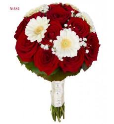 Букет невесты из 5 гербер, 15 роз и гипсофилы «Счастливый миг»