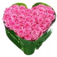 Цветочная композиция из 39 розовых роз «Три главных слова»