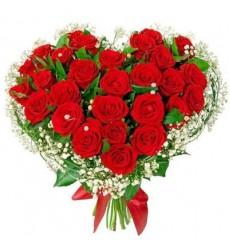 Букет из 29 красных роз «Ветер любви»
