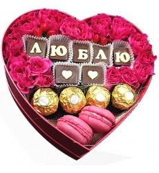 Цветы в коробке  с 5 кустовыми розами, конфетами и макарони «Всегда люблю тебя»