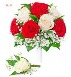Букет невесты из 13 роз и гипсофил «Повенчанные судьбой»