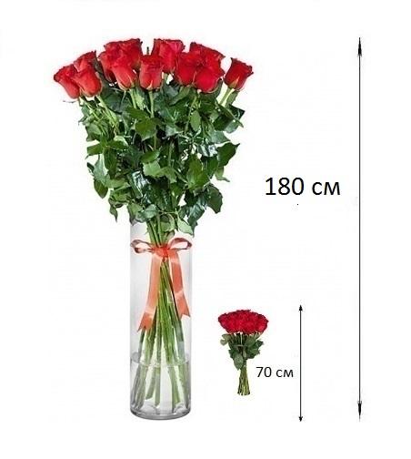 Букет из 21 красной розы  «Леди в красном»