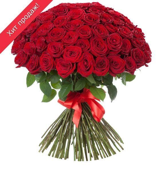 Букет из 101 розы Гран При «Последний романтик»