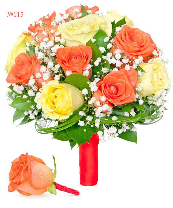 Букет невесты из 15 роз, гипсофилы и зелени «Ты прекрасна»