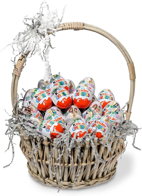 Подарочная корзина с 35 киндер-сюрпризами «Сладкий праздник»