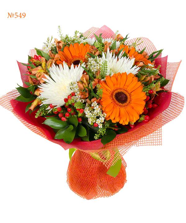 Букет из 3 гербер, 10 альстромерий и 3 хризантем  «Оранжевый день»