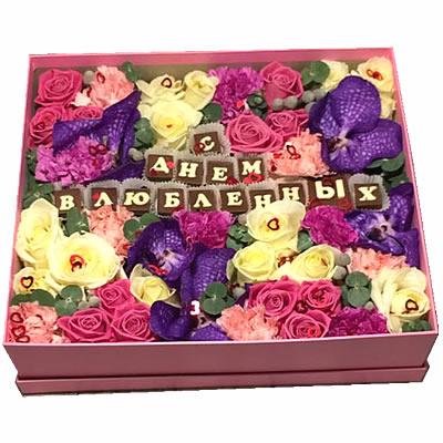 Цветы в коробке  с яркими цветами и шоколадными буквами «С днём влюблённых»