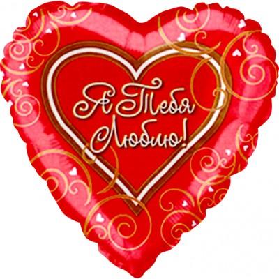 Воздушный шар в форме сердца «Огромная любовь»